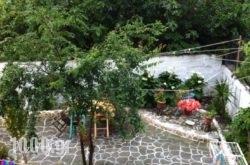 Pansion Angela in Skiathos Chora, Skiathos, Sporades Islands