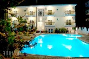 Elanios Zeus_accommodation_in_Hotel_Macedonia_Thessaloniki_Thessaloniki City