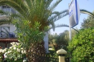 Cleopatra_best prices_in_Hotel_Macedonia_Halkidiki_Haniotis - Chaniotis