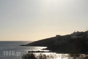 Xenonas Afroditi_holidays_in_Hotel_Cyclades Islands_Kithnos_Kithnos Rest Areas