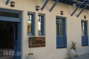 Xenonas Afroditi_accommodation_in_Hotel_Cyclades Islands_Kithnos_Kithnos Rest Areas