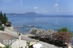 Akrogiali in Corfu Rest Areas, Corfu, Ionian Islands