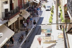 Kydonia Rooms_travel_packages_in_Crete_Chania_Chania City
