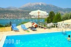 Armonia in Lefkada Rest Areas, Lefkada, Ionian Islands