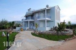 Samantha Paradise in  Kiveri, Argolida, Peloponesse