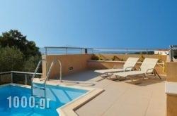 Leste Luxury Homes in Sfakia, Chania, Crete