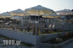 Sunray in Limenaria, Thasos, Aegean Islands