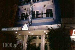 El Greco_lowest prices_in_Hotel_Peloponesse_Achaia_Patra