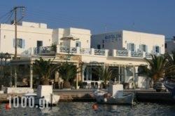 Hotel Mantalena in Sifnos Chora, Sifnos, Cyclades Islands