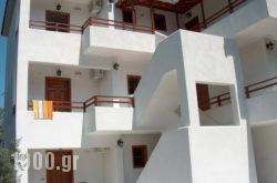 Villa Maro in Skopelos Chora, Skopelos, Sporades Islands