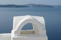 Lampetia Villas in Oia, Sandorini, Cyclades Islands