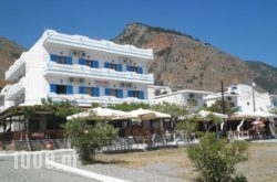 Calypso in Sfakia, Chania, Crete