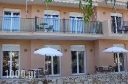 Alexander Apartments in Kefalonia Rest Areas, Kefalonia, Ionian Islands