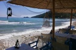 Crystal Studios in Chrysi Ammoudia, Thasos, Aegean Islands