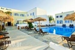 Alexandra Hotel in kamari, Sandorini, Cyclades Islands