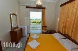 Bikakis Family Apartments in Kissamos, Chania, Crete
