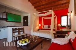 Hovolo Apartments in  Neo Klima - Elios , Skopelos, Sporades Islands