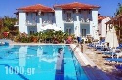 Paradise Studios in Anaxos, Lesvos, Aegean Islands