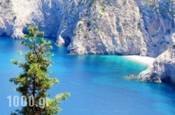 Suites and the City in Argostoli, Kefalonia, Ionian Islands
