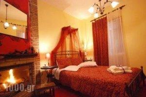 Egarsios Pension_best deals_Hotel_Central Greece_Viotia_Arachova