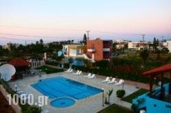 Vergas Hotel Malia in Malia, Heraklion, Crete