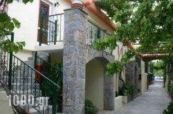 Ammoudara Beach Hotel Apartments in Aghios Nikolaos, Lasithi, Crete