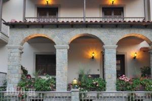 Guesthouse Vavitsas_best prices_in_Hotel_Thessaly_Trikala_Kalambaki