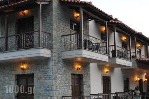 Guesthouse Vavitsas_best deals_Hotel_Thessaly_Trikala_Kalambaki
