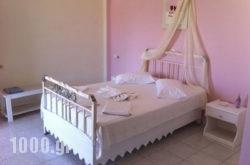 Kalimera Rooms in Apollonia, Milos, Cyclades Islands