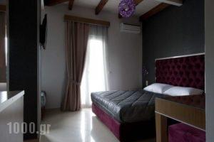 Ideal House_best prices_in_Hotel_Epirus_Preveza_Sarakino