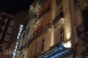 Ilisia_travel_packages_in_Macedonia_Thessaloniki_Thessaloniki City