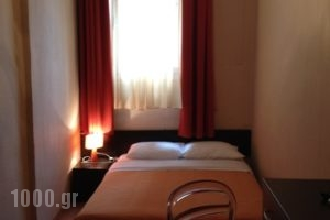 Ilisia_holidays_in_Hotel_Macedonia_Thessaloniki_Thessaloniki City
