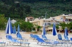 Golden Sand in Thasos Chora, Thasos, Aegean Islands