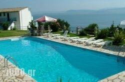 Anna'S Apartments in Corfu Rest Areas, Corfu, Ionian Islands