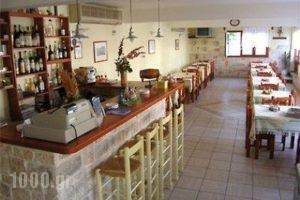 Hotel Ivi_holidays_in_Hotel_Cyclades Islands_Antiparos_Antiparos Chora