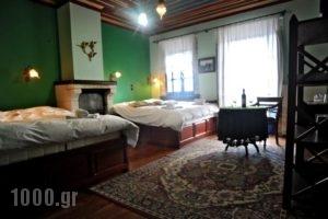 Archontiko Zarkada_best prices_in_Hotel_Epirus_Ioannina_Papiggo