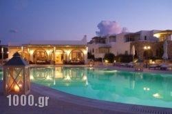 Saint Andrea Resort Hotel in Naousa, Paros, Cyclades Islands