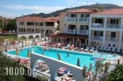 Family Inn in Zakinthos Chora, Zakinthos, Ionian Islands