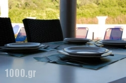 Marianna in Corfu Rest Areas, Corfu, Ionian Islands