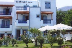 Castello Apartments_best deals_Apartment_Crete_Heraklion_Malia