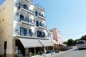 Areti_holidays_in_Hotel_Piraeus Islands - Trizonia_Aigina_Agia Marina