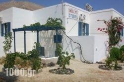 Willy Studios in Sandorini Chora, Sandorini, Cyclades Islands