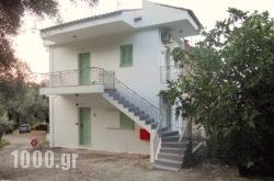 Studios Fraxi in  Nikiana, Lefkada, Ionian Islands