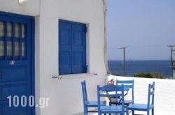 Pension Marina in Mykonos Chora, Mykonos, Cyclades Islands