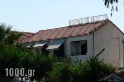 Hotel Miranta in Aigina Chora, Aigina, Piraeus Islands - Trizonia