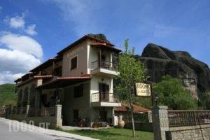 Guesthouse Vavitsas_accommodation_in_Hotel_Thessaly_Trikala_Kalambaki