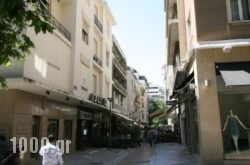 Hotel AthensLycabettus in Athens, Attica, Central Greece