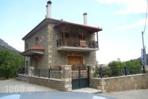 Evrostini Hostel_travel_packages_in_Peloponesse_Korinthia_Evrostina