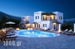 Brother's Hotel in Ios Chora, Ios, Cyclades Islands