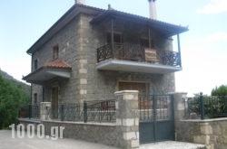 Evrostini Hostel in  Evrostina, Korinthia, Peloponesse
